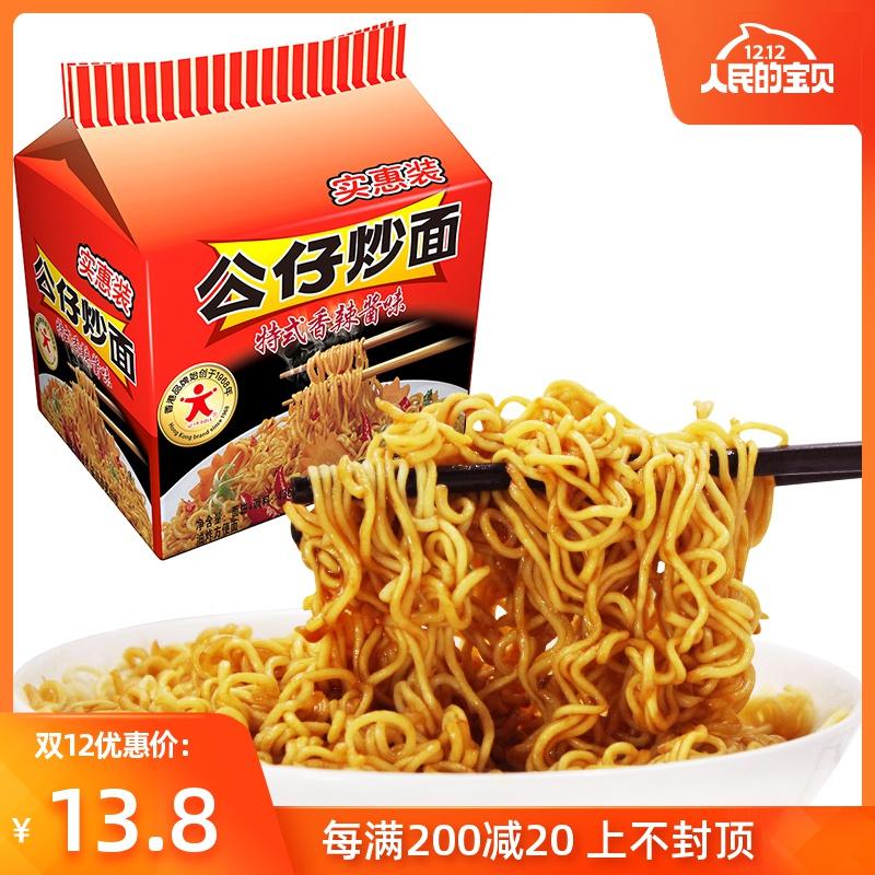 香港方便面干吃面袋装炒面王干拌面速食香辣面436g泡面整箱