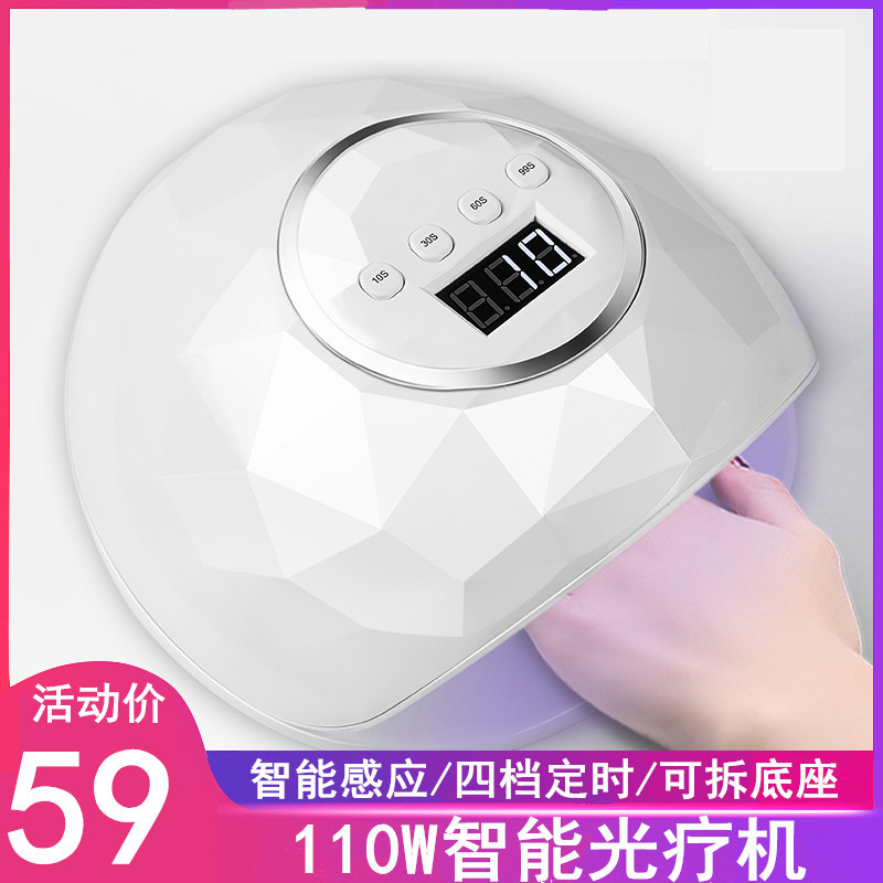2 times baking glue, infrared induction sunlight lamp, 10s quick drying nail. Nail baking machine light