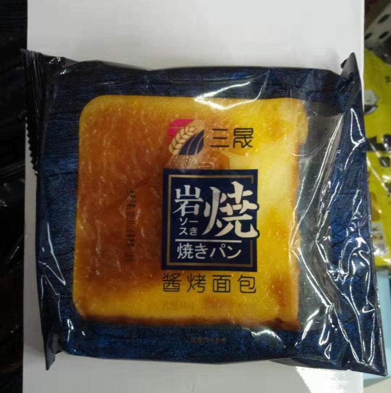 新品岩烧酱烤乳酪面包吐司早餐西式糕点85克30袋整箱蛋糕零食小吃