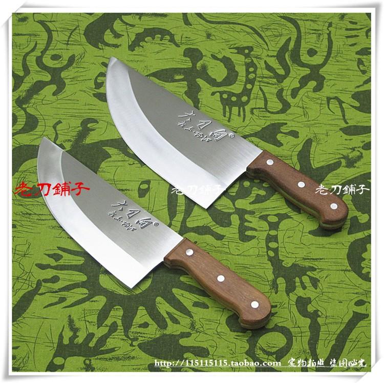 Специальные кухонные ножи / Ножи для сыра Артикул 576896221277