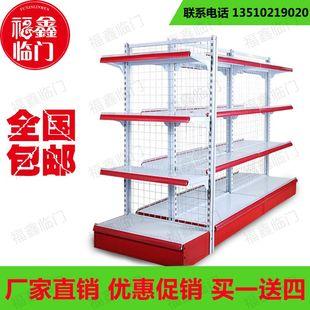 超市货架展示架便利店药店文具零食小卖部单双面多功能组合货架子