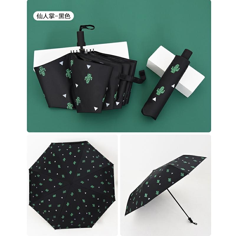 12-02新券ins雨伞学生折叠小清新文艺简约遮阳伞女小巧便携晴雨两用太阳伞