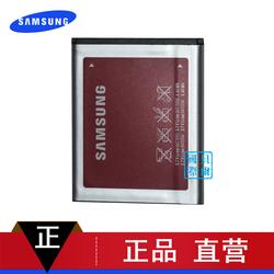 三星sch-w709电池schw709手机电池w589 w699 b7732原装正品大容量