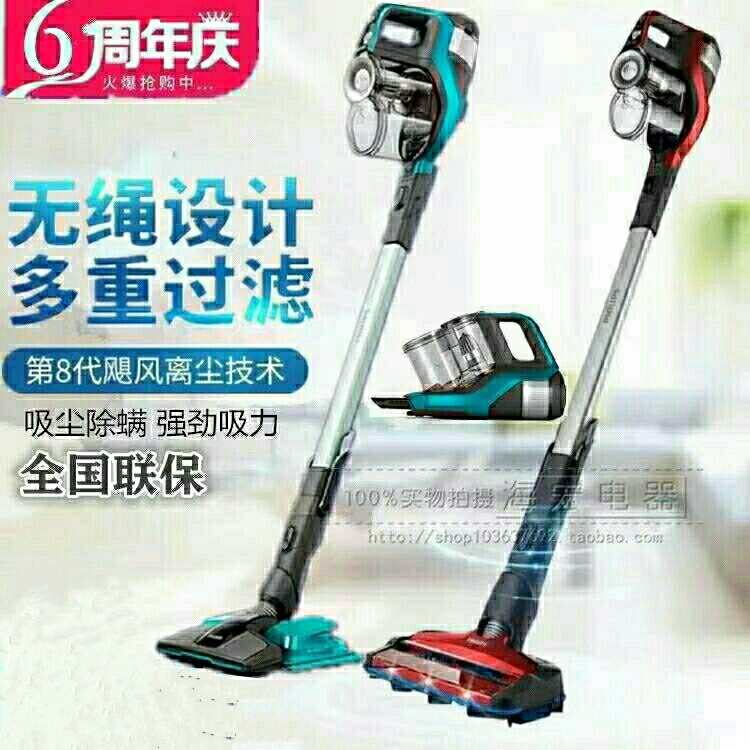 Philips with wet drag fc6908 handheld wireless vacuum cleaner fc6823 6827 6822 6728