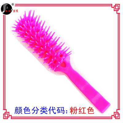 Wig spareribs massage black color rehearsal comb modeling comb curly hair ancient hard teeth multi tooth plastic Wang Shan hair comb