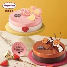 11哈根达斯冰淇淋1200g蛋糕冰淇淋手装牛乳味品脱冰淇淋