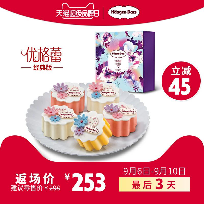 返�隹�g 2018 ��格蕾�典版 月��L味酸奶冰淇淋�Y券