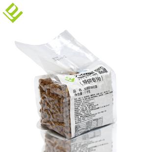 波霸珍珠粉圆 COCO同款珍珠焦糖珍珠 黑珍珠 奶茶甜品原料包邮