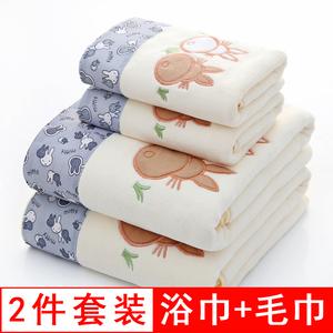1浴巾+1毛巾 超强吸水大浴巾比纯棉全棉柔软成人男女洗脸家用速干
