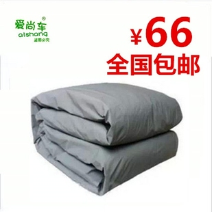 Geely Imperial EC715 sedan special thick sewing car cover car cover rain poncho cashmere cotton waterproof sunscreen