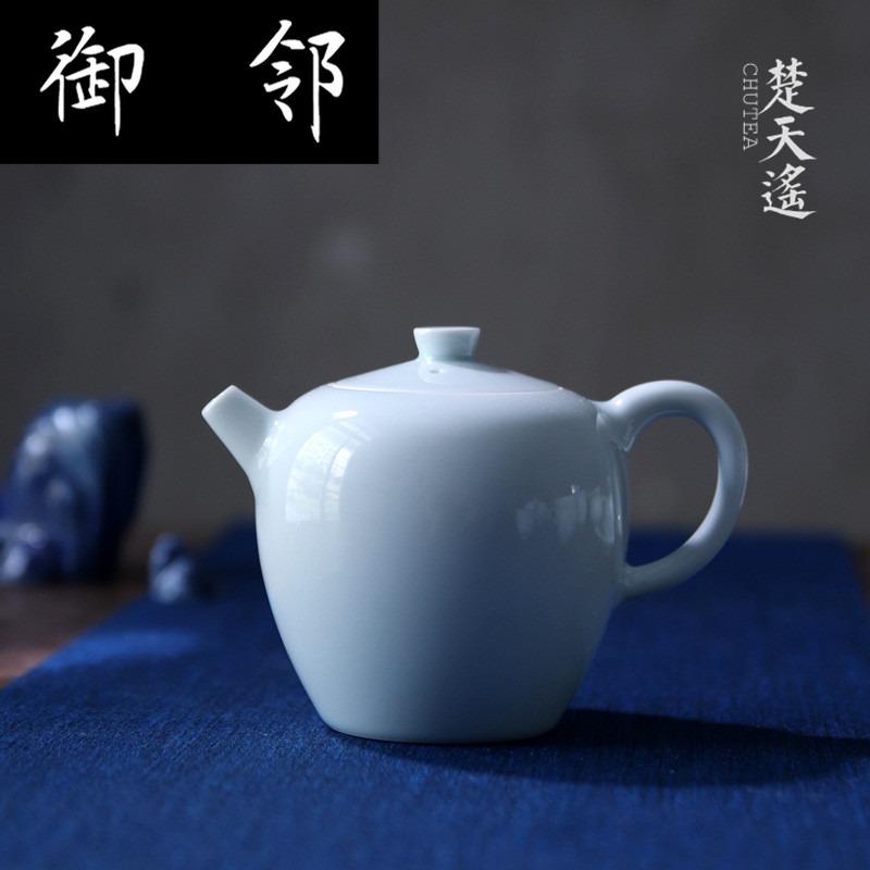 淡泊堂景德镇影青茶壶陶瓷过滤茶壶青釉贵妃壶泡茶壶主人壶