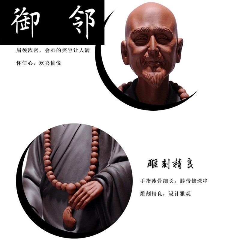 Глиняные изделия для чаепития Артикул 583824203679