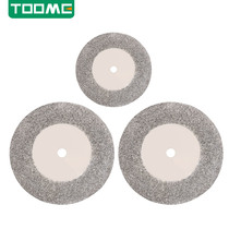 Toome Emery cutting piece jade peeled jade Agate Small saw blade diamond grinding piece 10 pieces