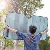 汽车前挡遮阳神器车内挡风玻璃防晒隔热夏季吸盘遮阳帘车窗遮光板