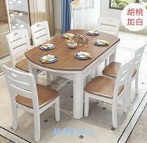 高端全实木餐桌椅黑胡桃木餐桌可伸缩折叠圆形餐桌中式多功能圆桌
