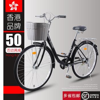 女轻便成年成人普通代步老式自行车