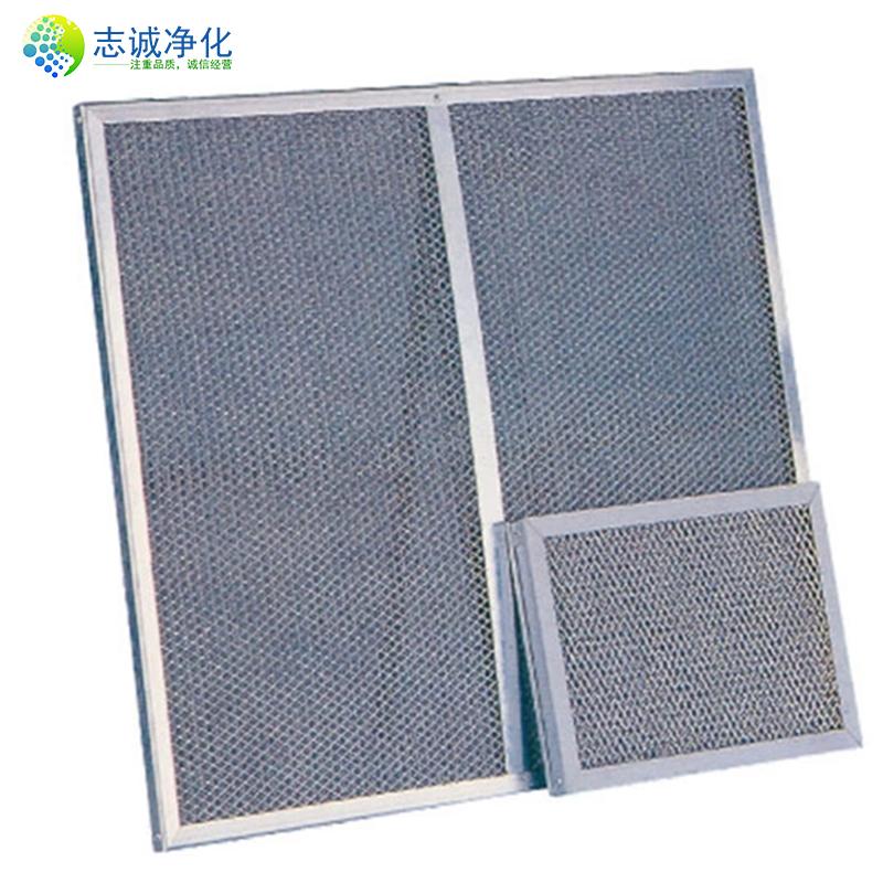金属網の初効果フィルタは腐食に耐えます。フィルターを繰り返し洗濯してエアコンを濾過します。