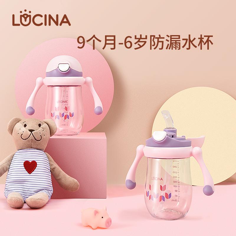 鲁西娜儿童水杯学饮带吸管婴儿鸭嘴杯子宝宝幼儿园外出携带喝水壶10月18日最新优惠