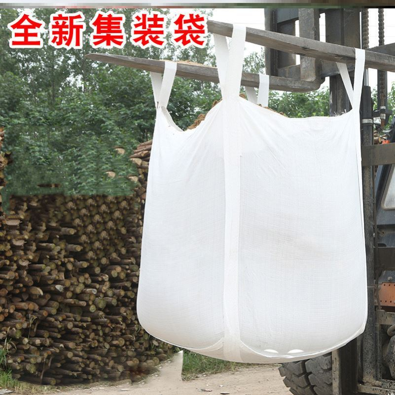 Thickened hanging bag wear resistant tonnage consignment large cement bag custom space bag ton bag sand bag large bridge flat bottom