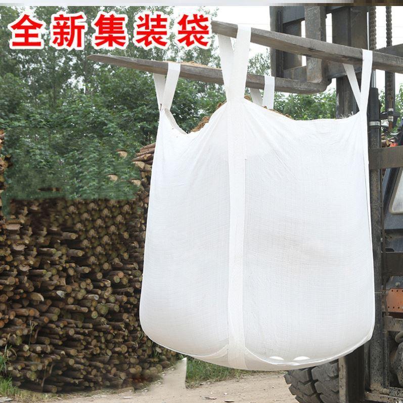 Large dust collection bag custom aviation crane ton bag 2 ton space bag lifting flat bottom new large moving bag
