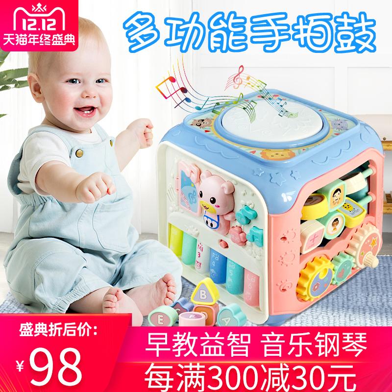 嬰兒玩具0-1歲男女孩寶寶手拍鼓3月兒童音樂拍拍鼓益智早教六面體