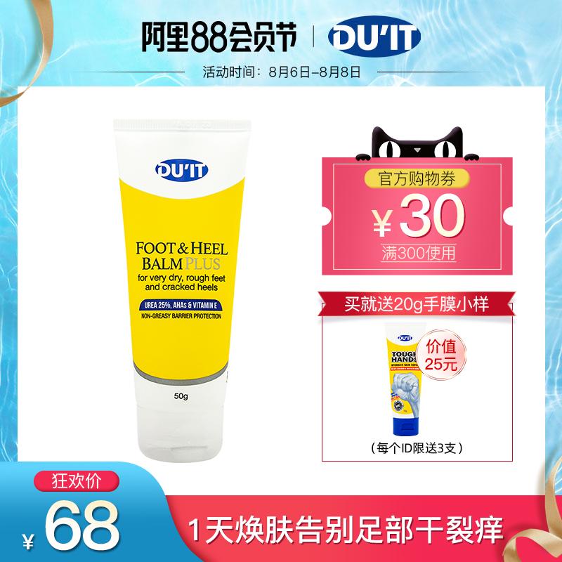 Охлаждающий крем для ног Артикул 587427638066