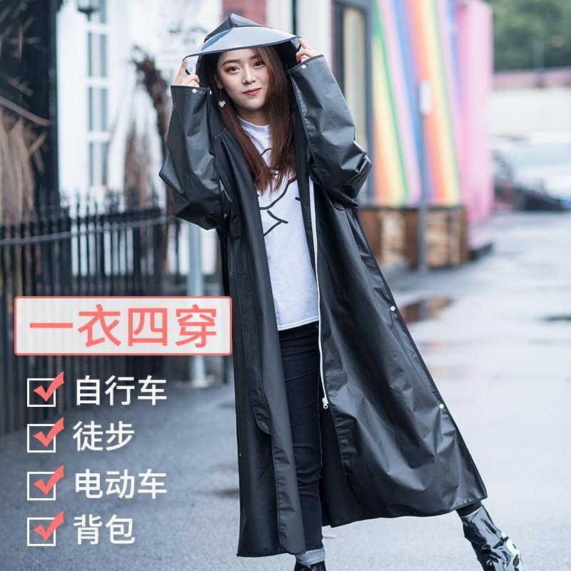 防护服雨衣女徒步长款全身男电瓶车自行车骑行单车雨披成人外套