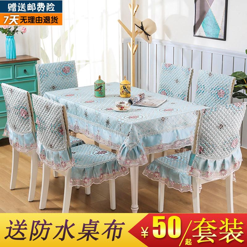 Скатерти и чехлы для стульев Артикул 598780455155