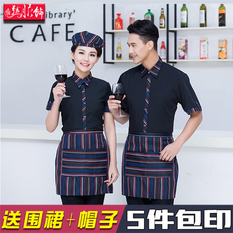 Hotel work clothes spring and summer clothes womens hotel hot pot shop Chinese and Western Restaurant Restaurant coffee shop waiter short sleeve suit
