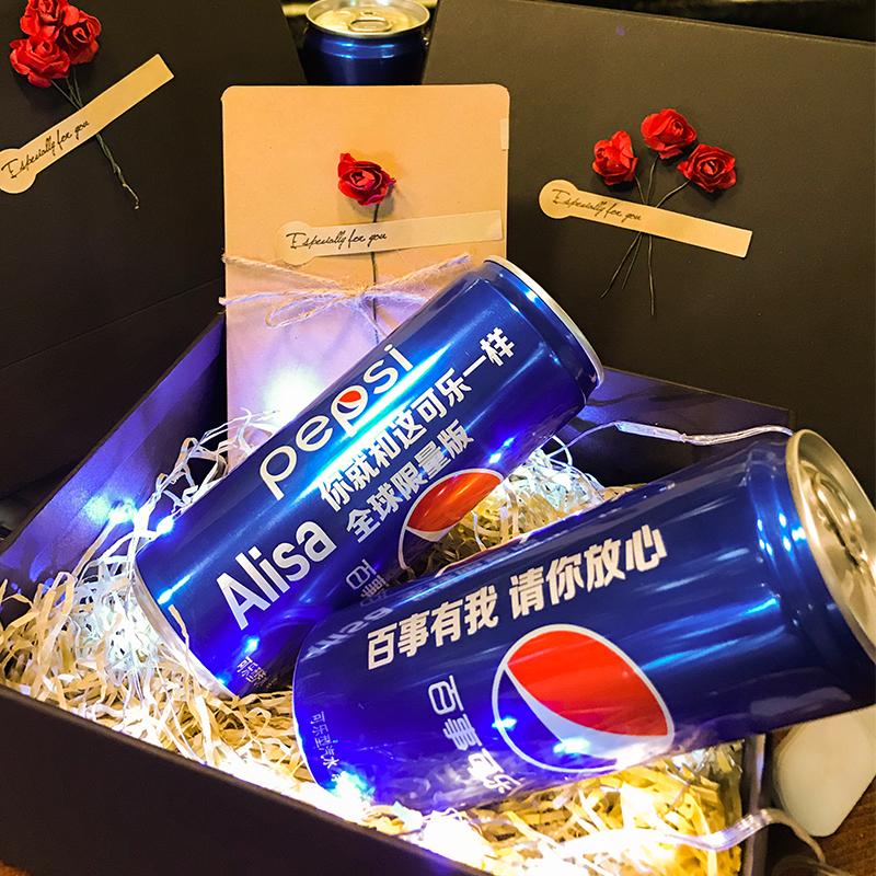 限7000张券可乐定制易拉罐生日礼物送男女情侣网红表白浪漫神器走心生日礼物
