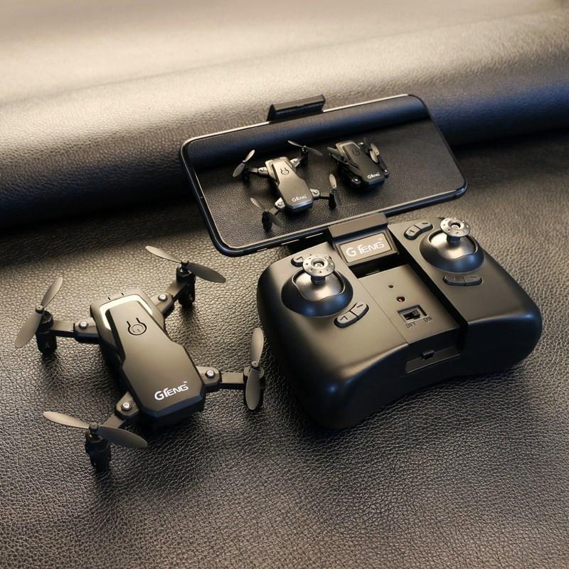 [小程电子商务电动,亚博备用网址飞机]。飞行器高清无人机耐摔小型亚博备用网址飞机定月销量1件仅售13.05元