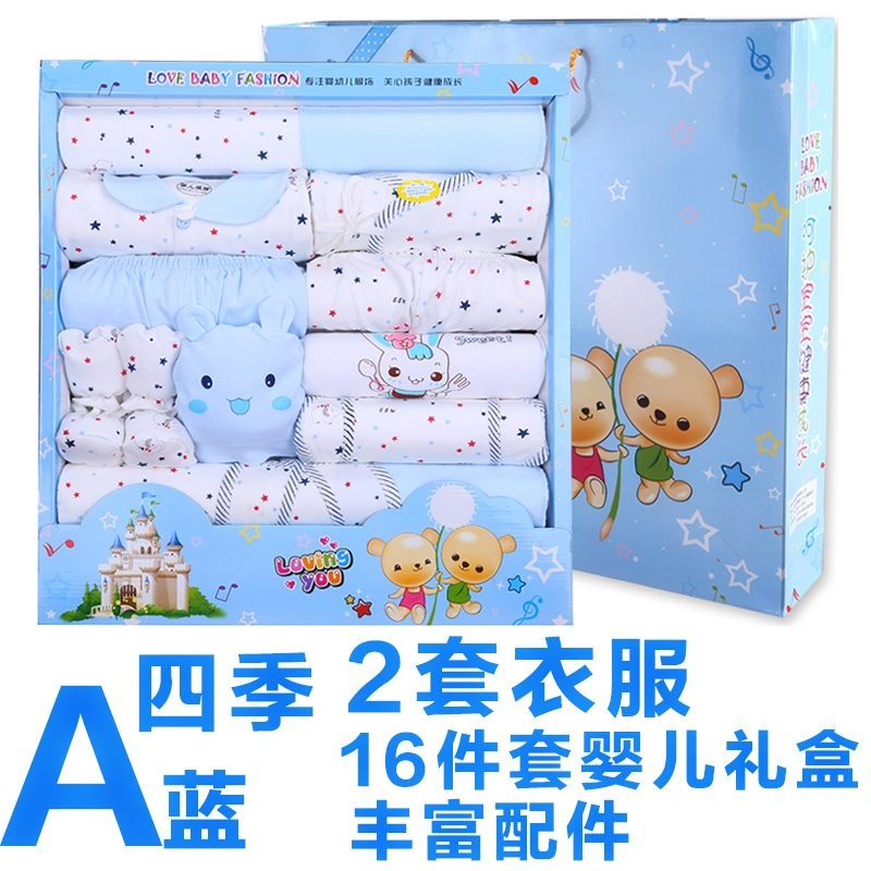 Spring and winter baby cotton baby gift box clothes set full month newborn products, clothes for newborn children.