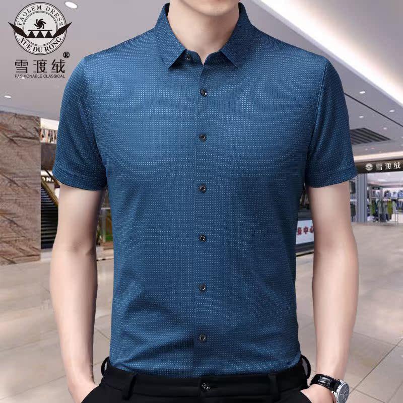 专柜正品高级感衬衫男式短袖衬衣桑蚕丝真丝半袖上衣中年商务休闲