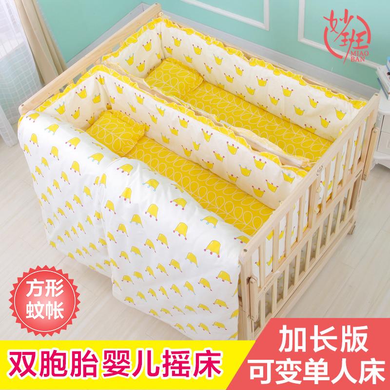 Детские кровати / Люльки Артикул 581338306863