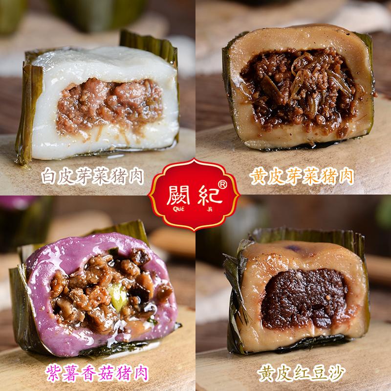 四川乐山特产阙纪记粑店叶儿粑猪儿粑特色小吃点心糯米雪媚娘10个