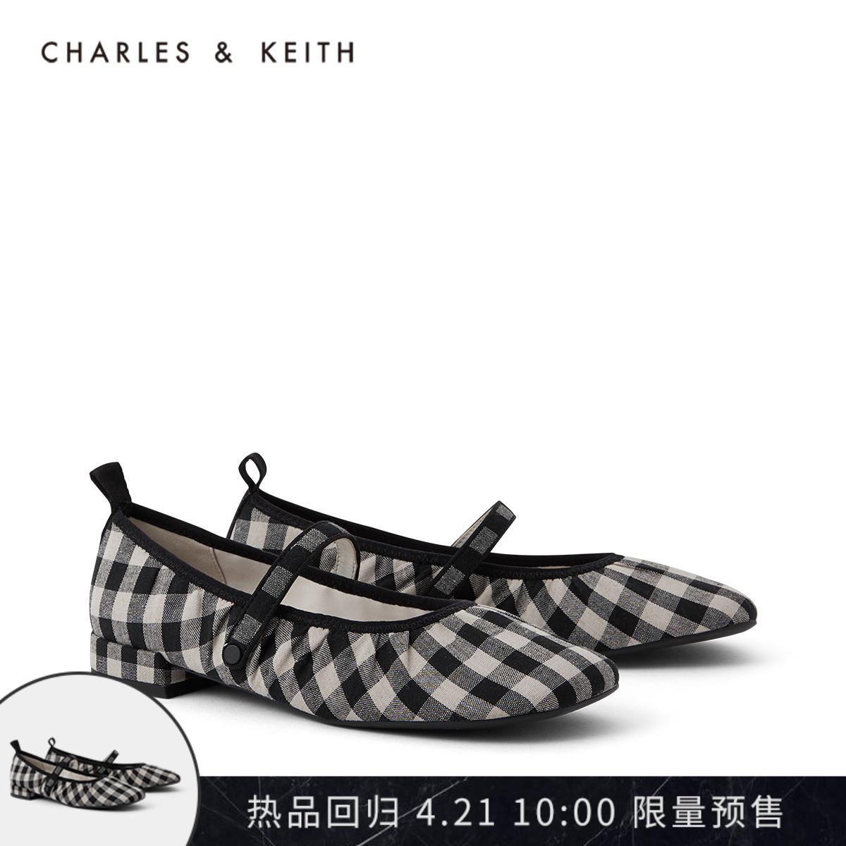 Pre-sale Charles & Keith Summer New Products CK1-70360134-A Grating Mary Shoes