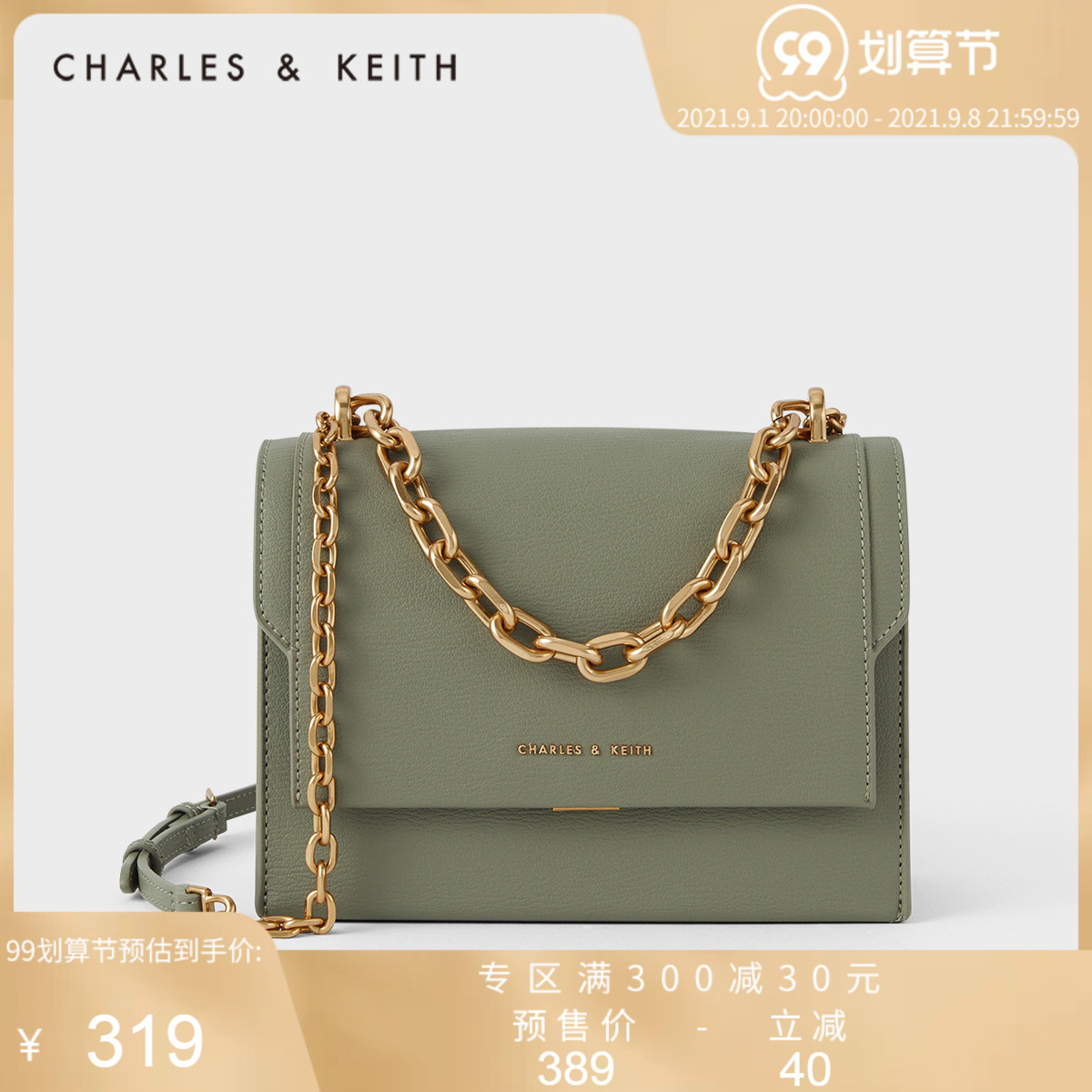 CHARLES&KEITH CK2-80701061-1 女士单肩包