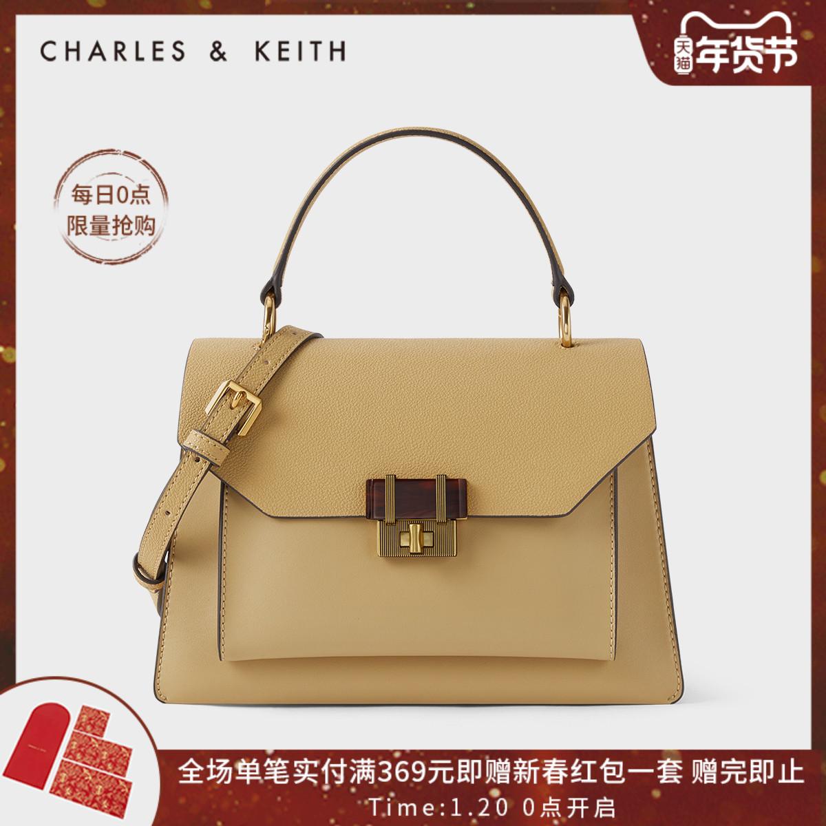 CHARLES&KEITH2021春新品CK2-50270625女士手提单肩包凯莉包婚包