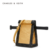 CHARLES & KEITH Kraft Paper Series CK6-30270184 Coloured Folded Waist Pack