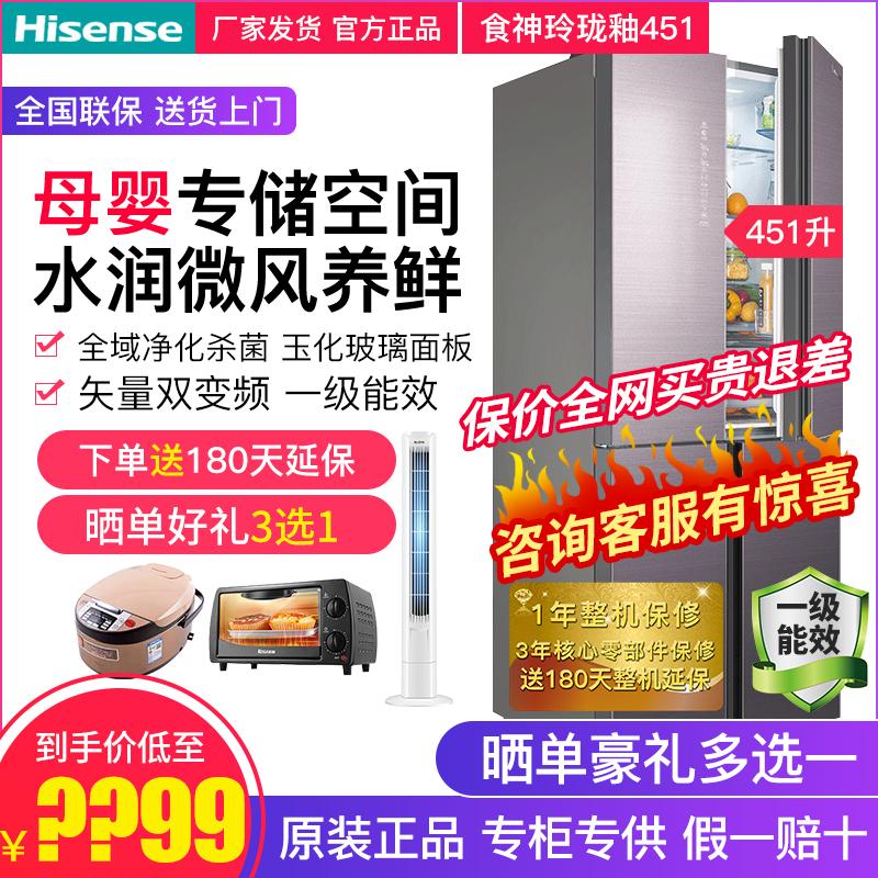 Bcd-451wtdgvbp Hisense foodie 451 refrigerator cross opposite door refrigerator four door multi door frequency conversion