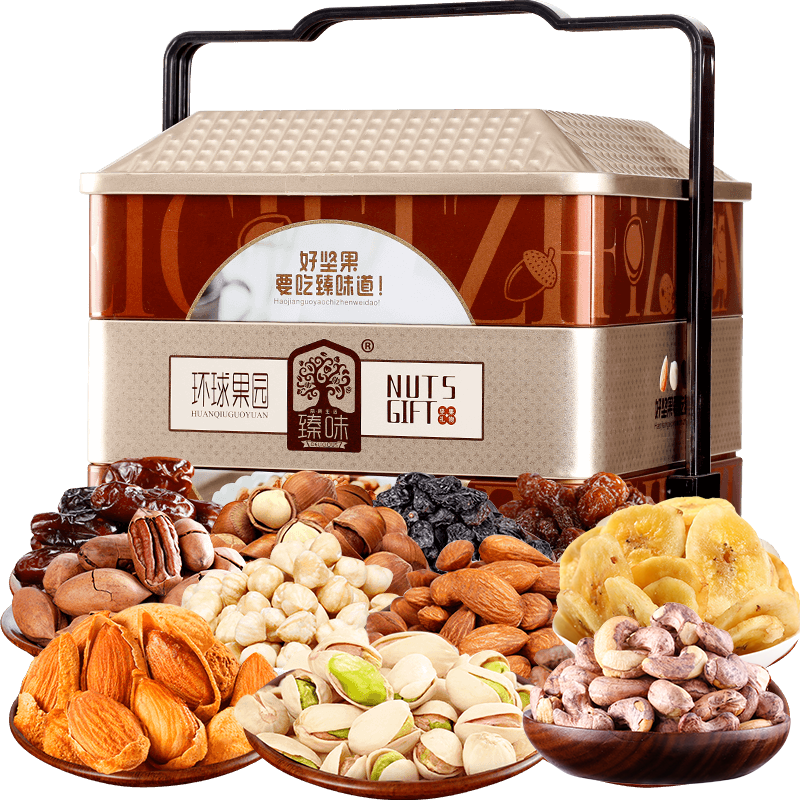 Zhenwei global orchard imported nuts gift box iron box 1.55kg dry fruit Festival gift group purchase of employee welfare