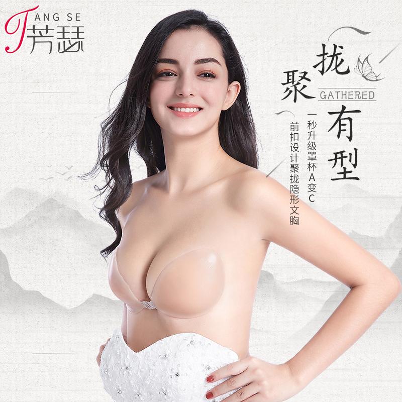 nubra1胸贴女婚纱用无肩带内衣乳贴聚拢防滑上托礼服硅胶隐形文胸