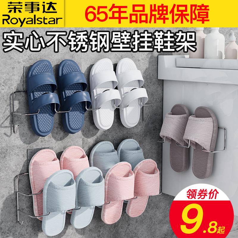 浴室拖鞋架壁挂墙上置物架卫生间鞋架免打孔宿舍门后鞋架收纳神器