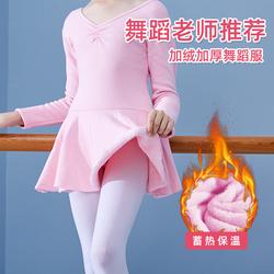 儿童舞蹈服练功服秋冬季加绒加厚女童长袖分体套装幼儿中国舞服装