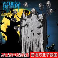 Хэллоуин 9 Призраков Голосовое Управление Девять Глав Создают Дом с привидениями Атмосфера Украшения Реквизит Висячие Призраки