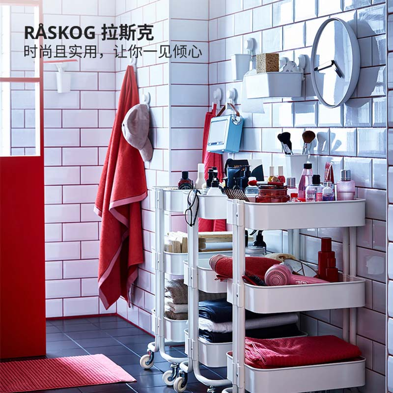 IKEA IKEA raskog rasK trolley traditional Nordic kitchen classification pulley trolley contains new products