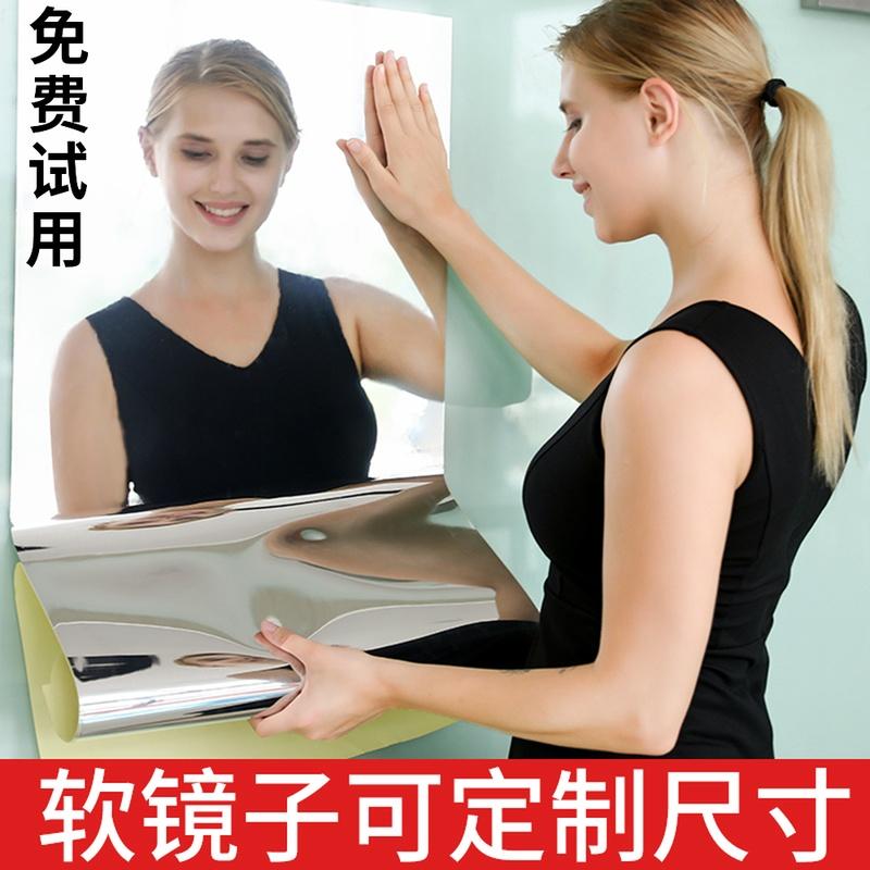 软镜子全身 穿衣镜 自粘镜片贴纸3d立体创意装饰镜面墙贴墙纸镜子