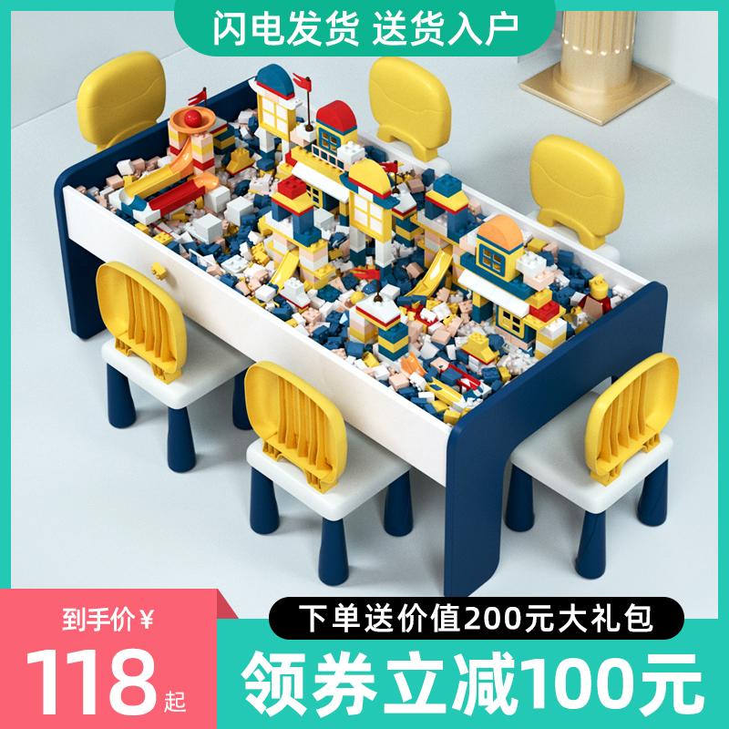 Childrens Lego building block table multi function large size baby puzzle play sand table toy game table and chair set
