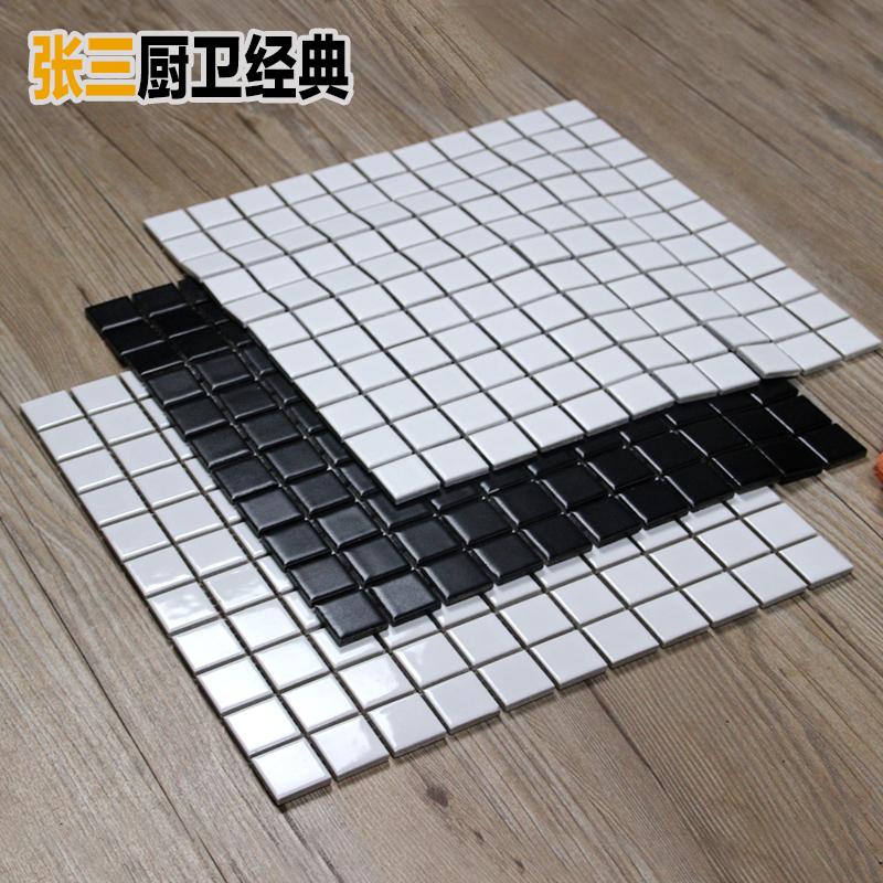 Изделия из фарфора и керамики Артикул 520612352314