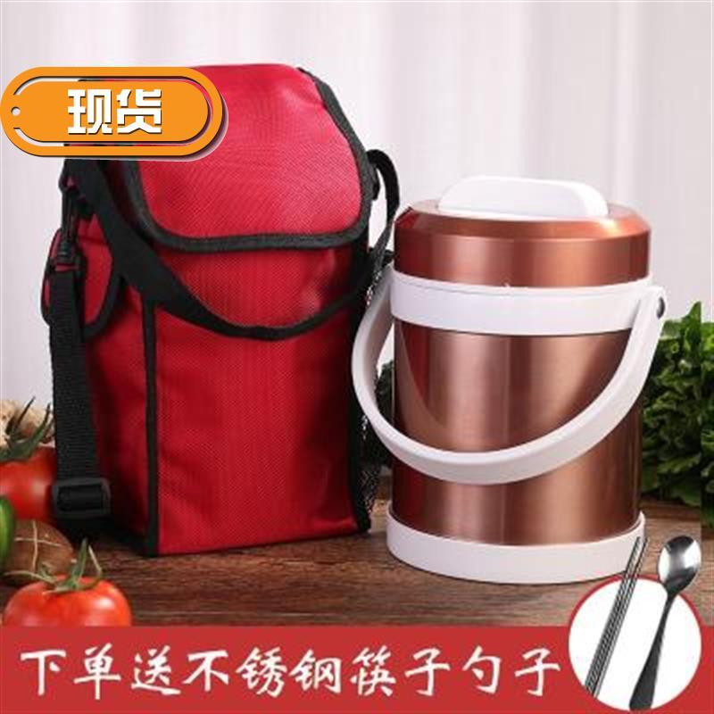 桶1人小r时手提上班族超长12便携汤壶饭桶多层送饭大容量保温饭盒